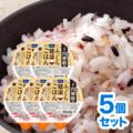 【SALE】DHCふっくら健康ごはん 炊きたてパック 十四雑穀配合 5個セット【3,000円以上送料無料】
