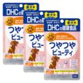 【SALE】犬用 国産 つやつやビューティ 3個セット【3,000円以上送料無料】