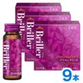 【送料無料】【SALE】Briller(ブリエ) プラセンタリッチ 3箱セット