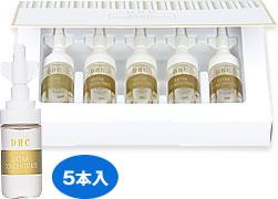 DHC薬用EXコンセントレート