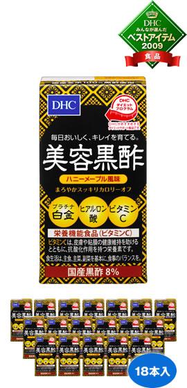 DHC 美容黒酢 ハニーメープル風味 (18本入)【栄養機能食品(ビタミンC)】