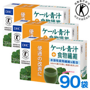 ケール青汁+食物繊維 3個セット【特定保健用食品】