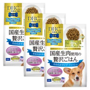 犬用 国産生肉使用の贅沢ごはん やわらかタイプ(フィッシュ/シニア) 3個セット