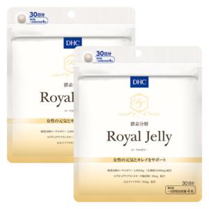 酵素分解ローヤルゼリー 30日分 2個セット