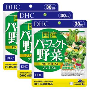 【WEB限定】国産パーフェクト野菜 プレミアム 30日分 3個セット