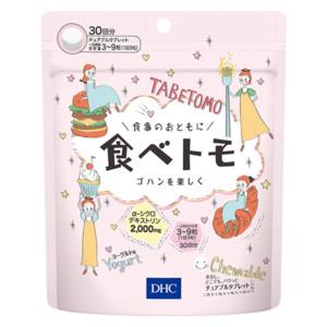 【初回限定半額】食べトモ 30回分