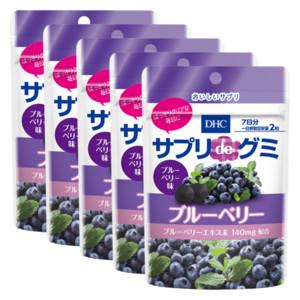 サプリdeグミ ブルーベリー ブルーベリー味 7日分 5個セット