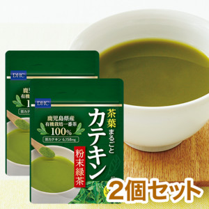 DHC茶葉まるごとカテキン粉末緑茶 2個セット