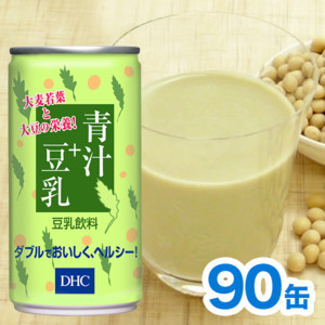 【WEB限定】DHC青汁+豆乳(30缶入) 3箱お買い得セット