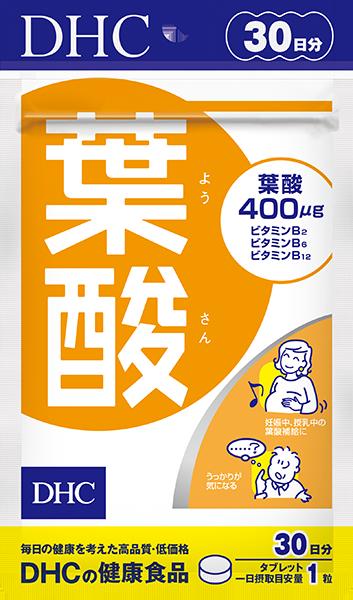 葉酸 30日分|健康食品のDHC