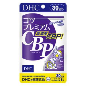 コツプレミアムCBP 30日分