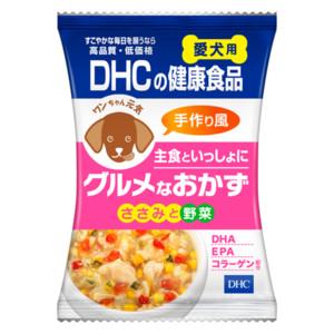 犬用 国産 主食といっしょにグルメなおかず(ささみと野菜)