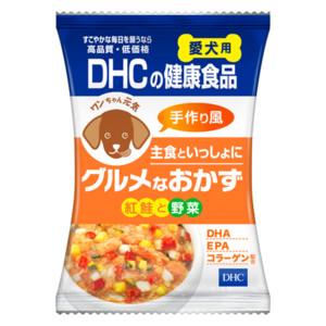 犬用 国産 主食といっしょにグルメなおかず(紅鮭と野菜)