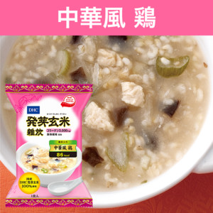 DHC発芽玄米雑炊(コラーゲン・寒天入り) 中華風 鶏