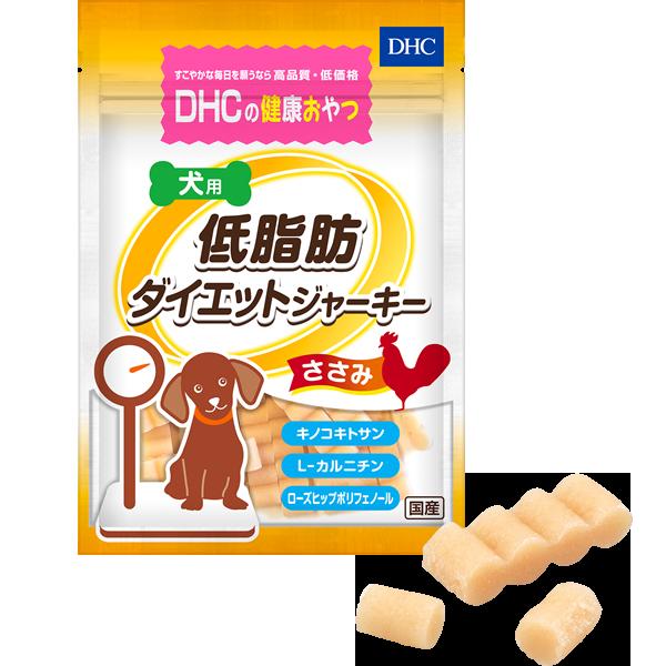 <DHC>犬用 国産 低脂肪ダイエットジャーキー(ささみ)画像