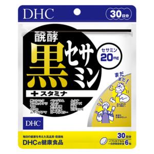 醗酵黒セサミン+スタミナ 30日分