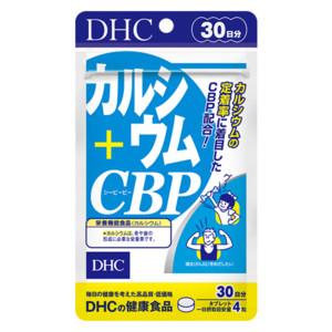 カルシウム+CBP 30日分