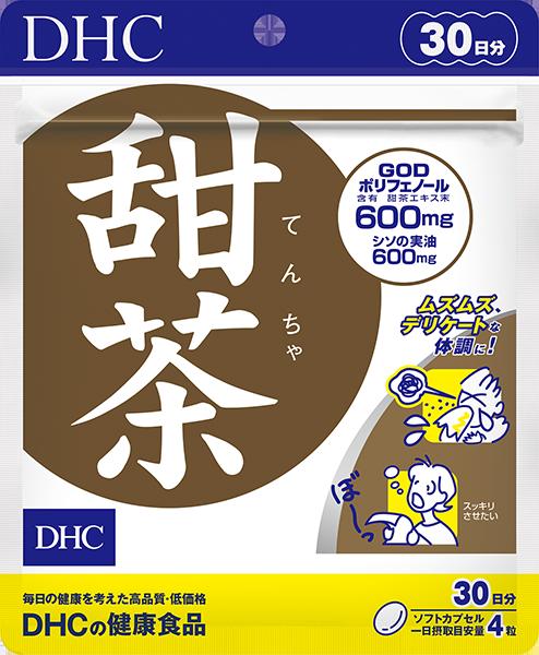 甜茶 30日分 健康食品のDHC