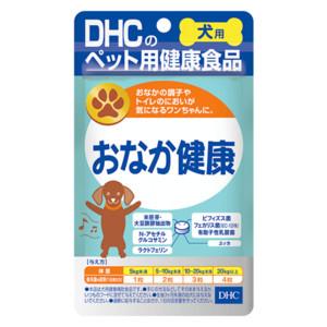 犬用 国産 おなか健康