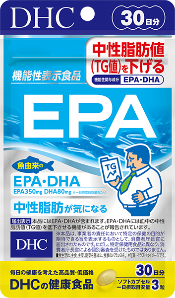EPA 30日分