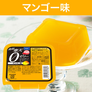 DHC食前寒天0(ゼロ)ゼリー マンゴー味