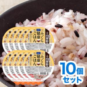 DHCふっくら健康ごはん 炊きたてパック 十四雑穀配合 10個セット