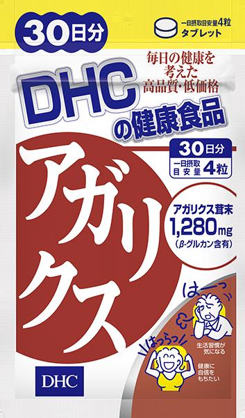 アガリクス 30日分 健康食品のDH...