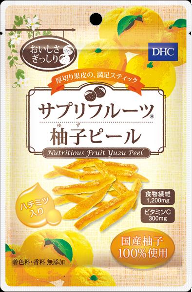 <DHC>DHCサプリフルーツ 柚子(ゆず)ピール画像