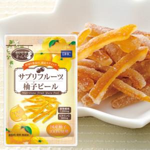 DHCサプリフルーツ 柚子(ゆず)ピール