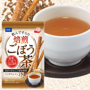 DHC飲んですらり 焙煎ごぼう茶
