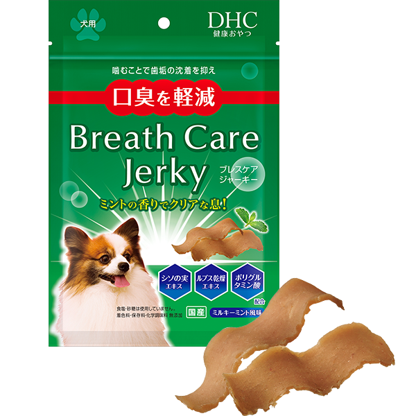 <DHC>犬用 国産 ブレスケア ジャーキー画像