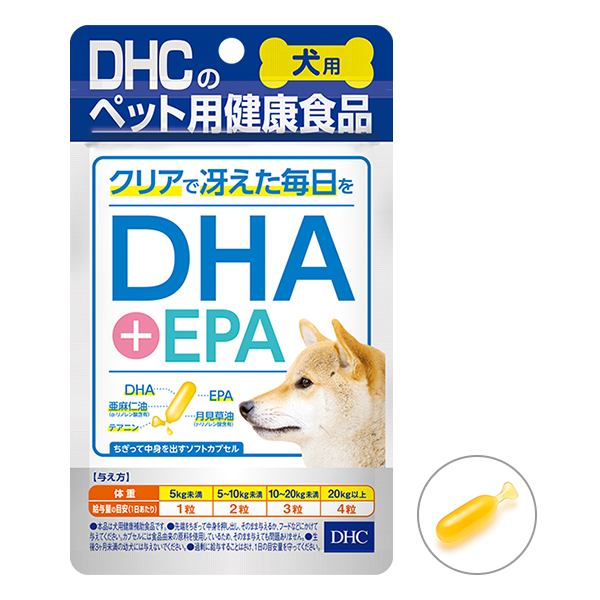 <DHC>犬用 国産 DHA+EPA画像