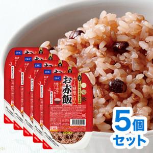 DHCふっくら健康ごはん 蒸したてパック もち麦入りお赤飯 5個セット