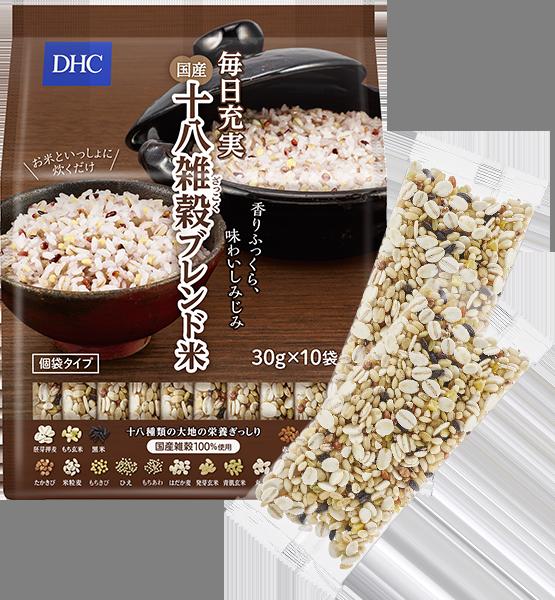 <DHC>DHC毎日充実 国産十八雑穀ブレンド米(個袋タイプ)画像