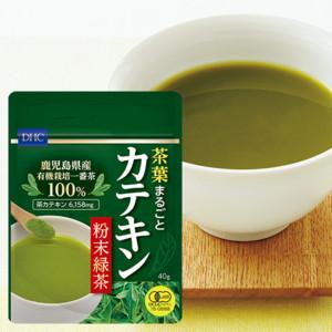 茶葉まるごとカテキン粉末緑茶
