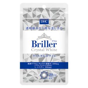 【リニューアル前商品】Briller(ブリエ) クリスタルホワイト 20日分