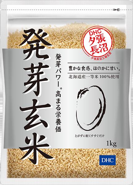 <DHC>DHC発芽玄米 1kg画像