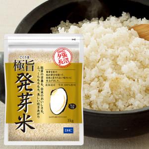 DHC極旨(ごくうま) 発芽米 1kg