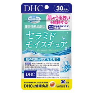 セラミド モイスチュア 30日分【機能性表示食品】