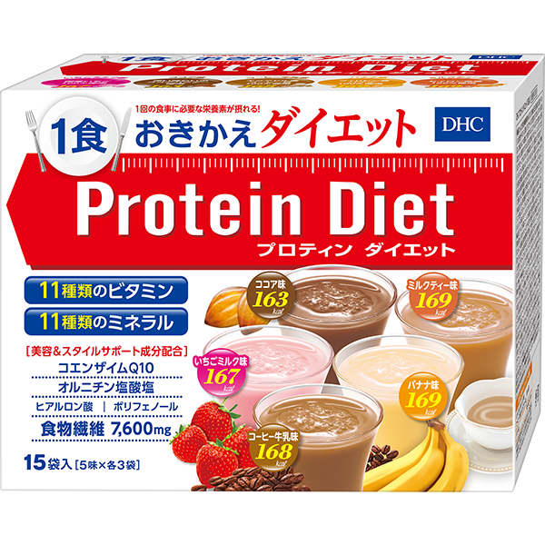 DHC Protein Diet (15 Packets)