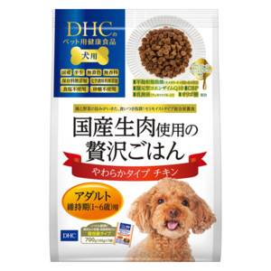犬用 国産生肉使用の贅沢ごはん やわらかタイプ(チキン/アダルト)