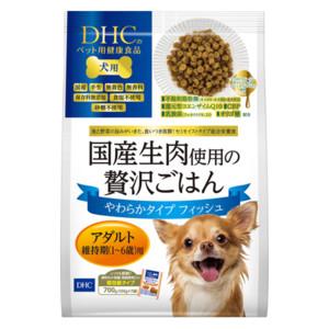 犬用 国産生肉使用の贅沢ごはん やわらかタイプ(フィッシュ/アダルト)