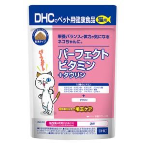 猫用 国産 パーフェクトビタミン+タウリン