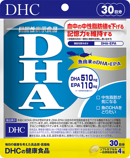DHA (30-Day Supply)