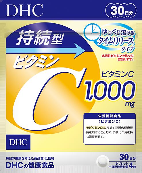 Витамин С 1000 мг (30 дней) - купить на  ZenMarket