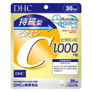 持続型ビタミンC 30日分