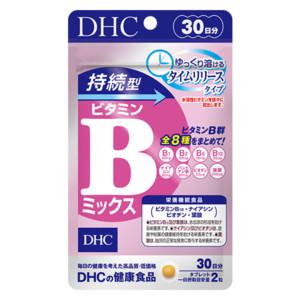 持続型ビタミンBミックス 30日分