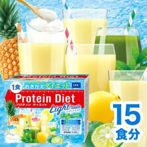 プロティンダイエット ライトテイスト 15袋入