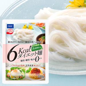 DHC 6kcalダイエット麺