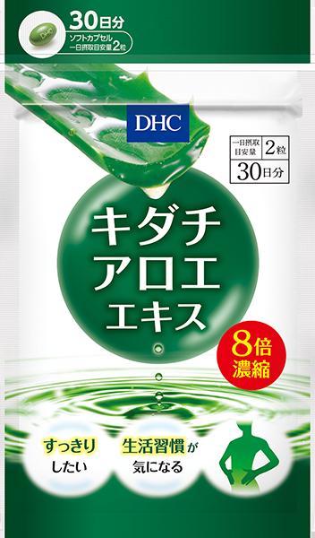 Купить японская косметика dhc капус профессиональная косметика где купить